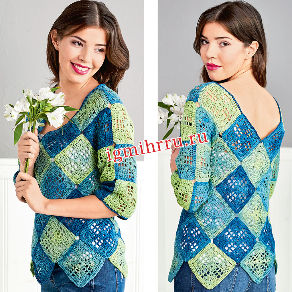Сине-зеленый пуловер из квадратных мотивов. Вязание крючком