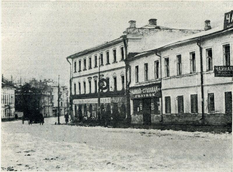 17356 Близ чайной-столовой _Голубок_ на Остоженке.jpg