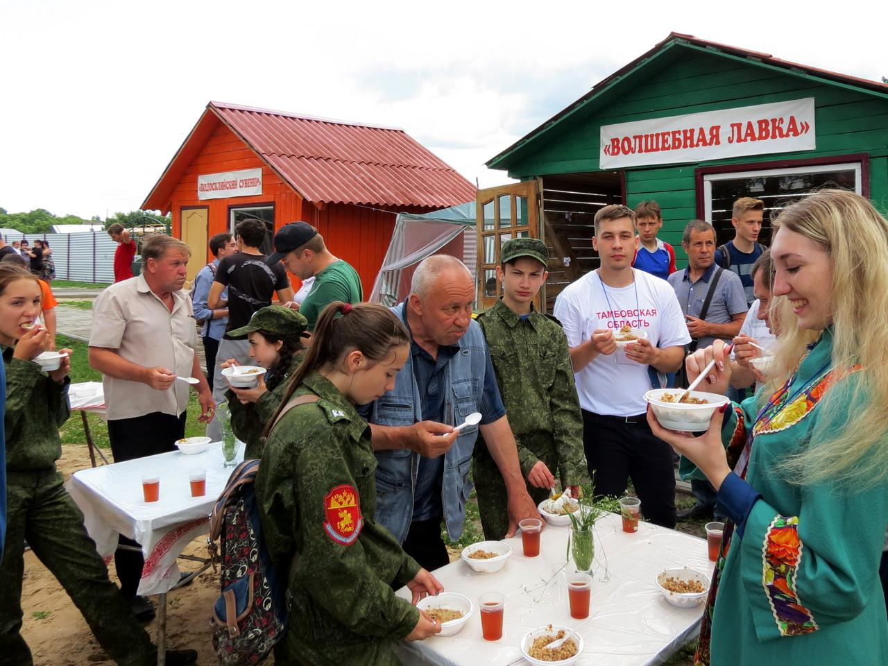 Фестиваль народных забав