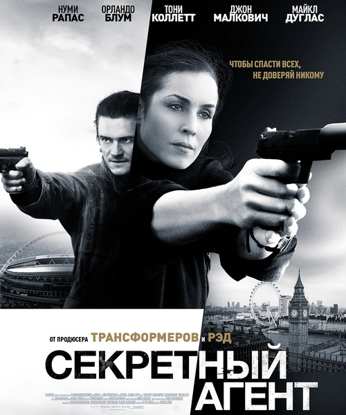 Секретный агент / Unlocked (2017/WEB-DL/WEB-DLRip)