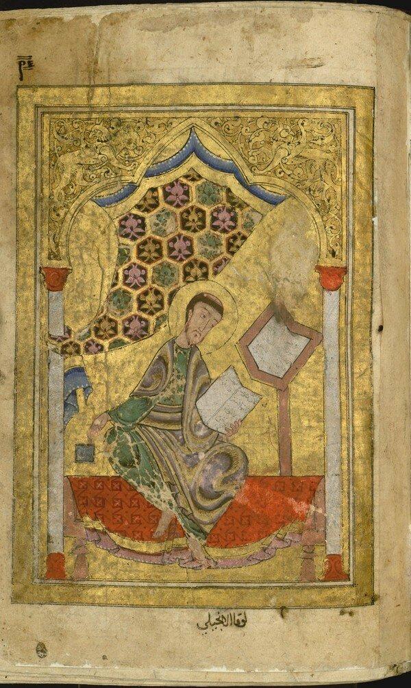 Saint_Luc_-_évangéliaire_copte-arabe (1).jpg