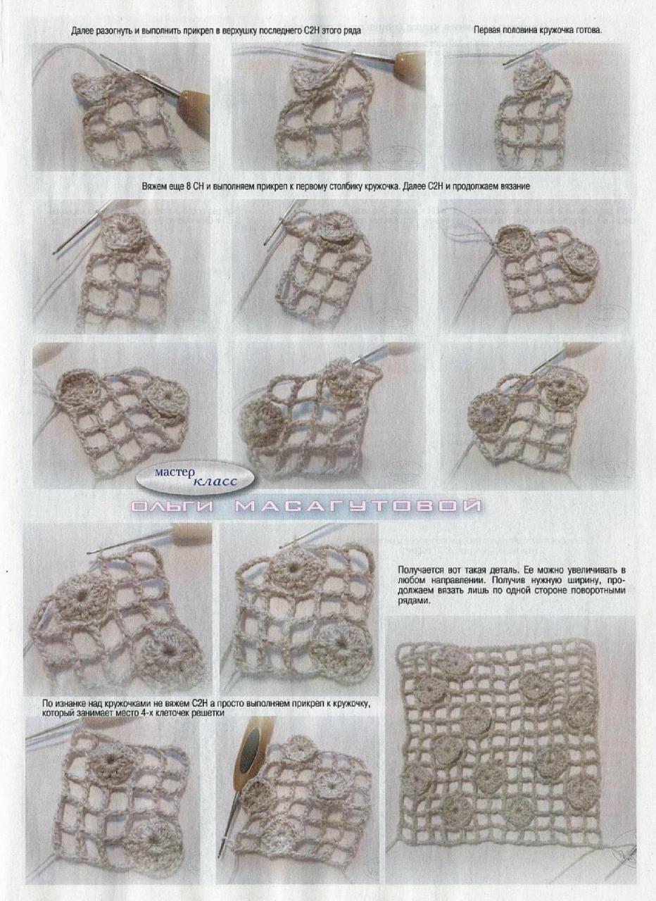 Дизайн ногтей. Фото