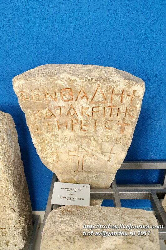 Лапидарий, Керчь
