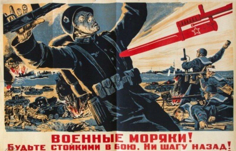 28 июля ● День Крещения Руси, День PR-специалиста в России и не только...