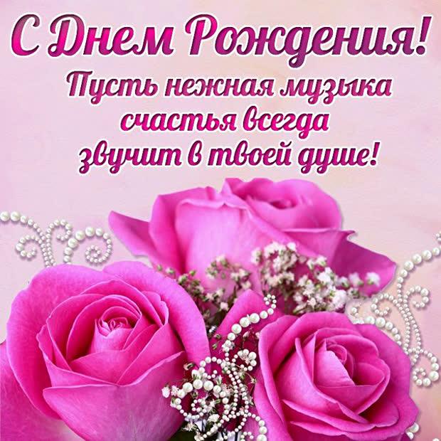 Поздравления с днем рождения трем женщинам в один день