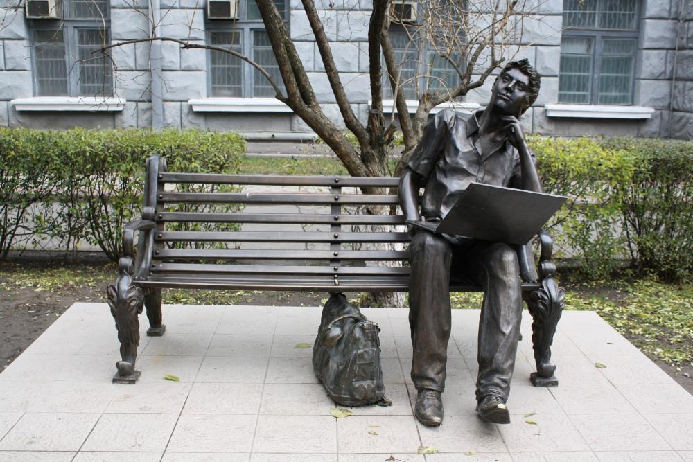 Памятник программисту, Харьков открытки фото рисунки картинки поздравления