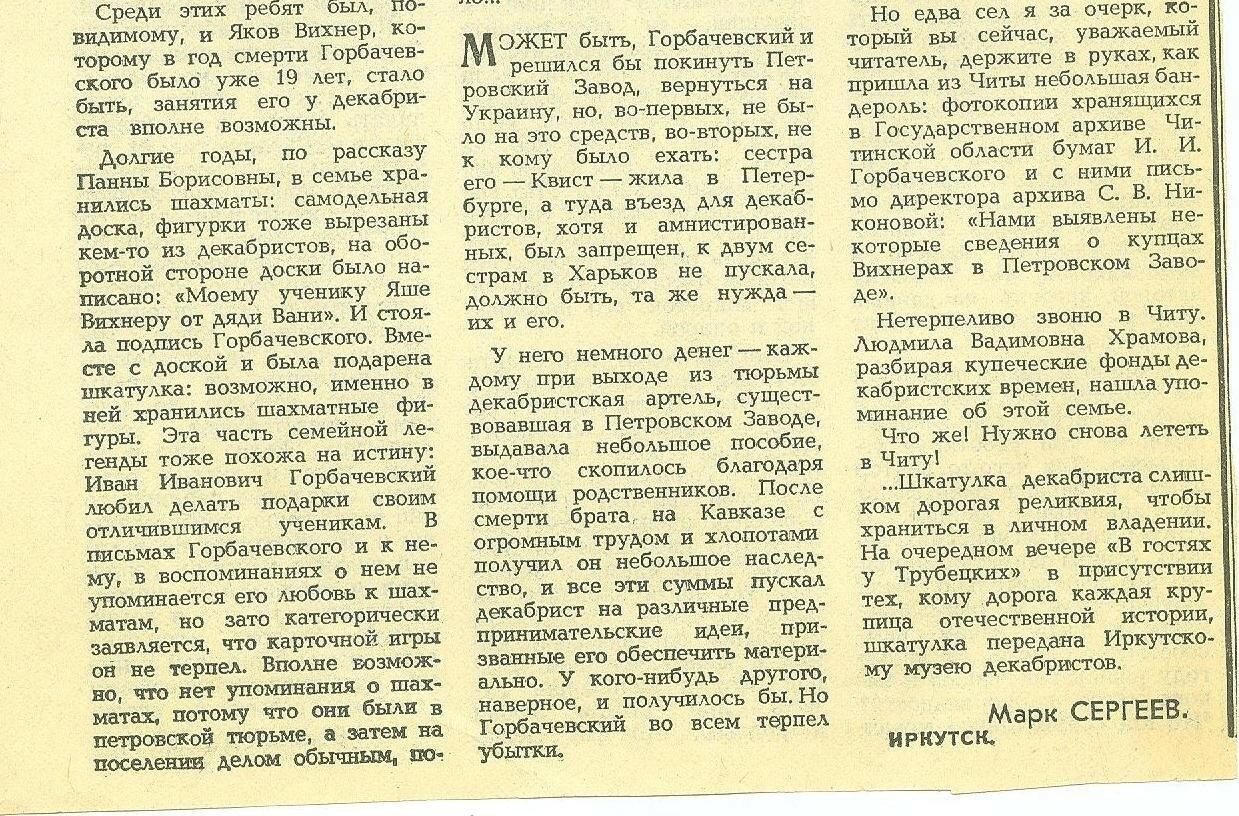 https://img-fotki.yandex.ru/get/366459/199368979.43/0_1f3c67_169ffd51_XXXL.jpg