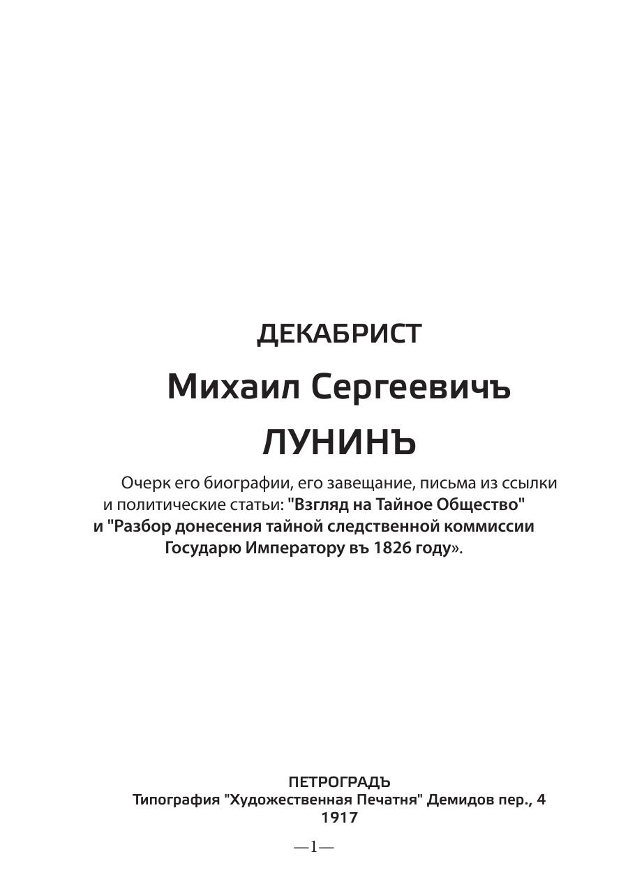 https://img-fotki.yandex.ru/get/366459/199368979.63/0_202718_102334a4_XXXL.png