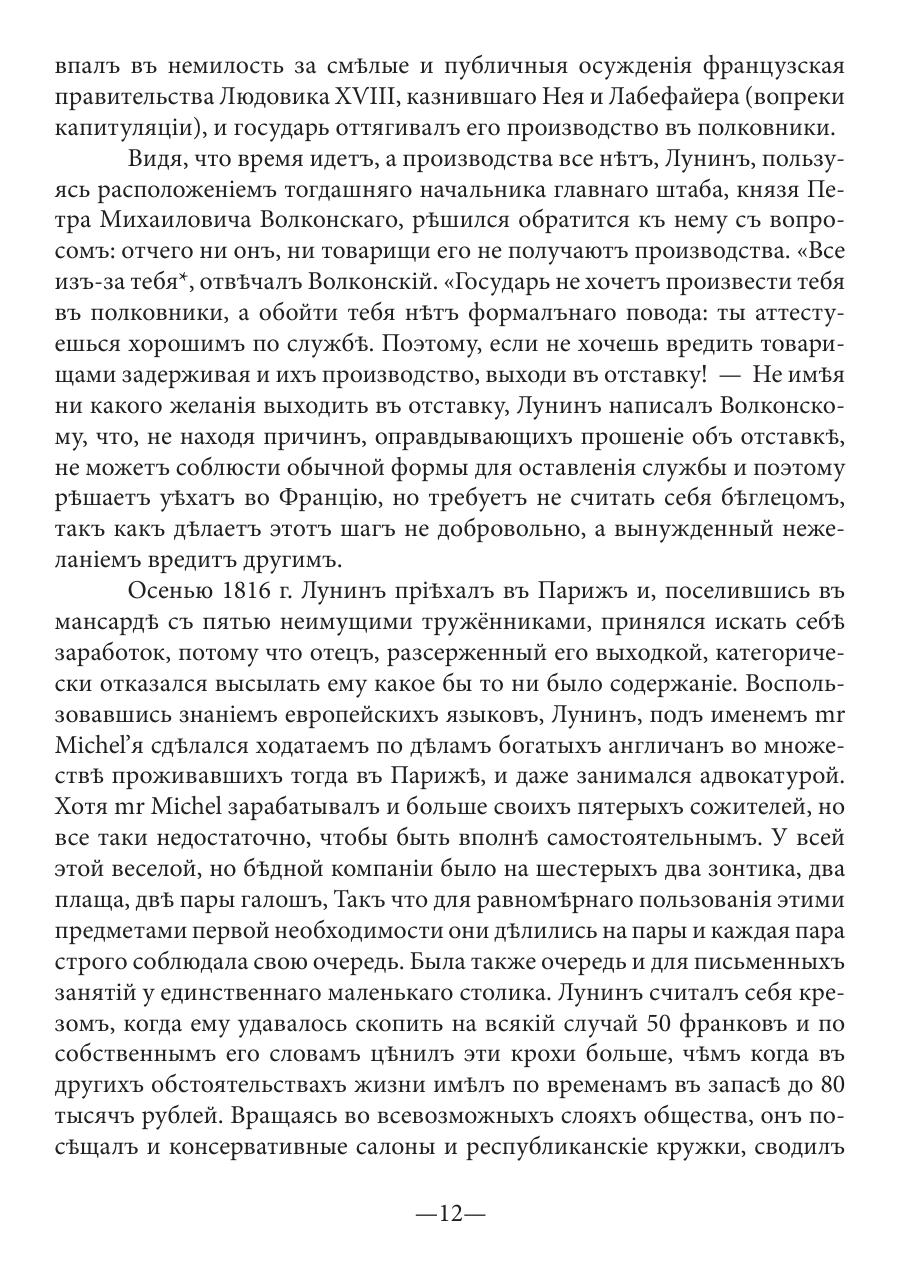 https://img-fotki.yandex.ru/get/366459/199368979.64/0_202720_7c1528e5_XXXL.png