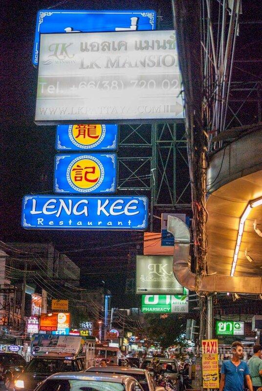 Leng Kee Restaurant Pattaya