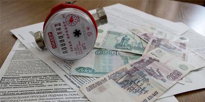 Как изменились тарифы ЖКХ в Кирове с 1 июля 2017 года