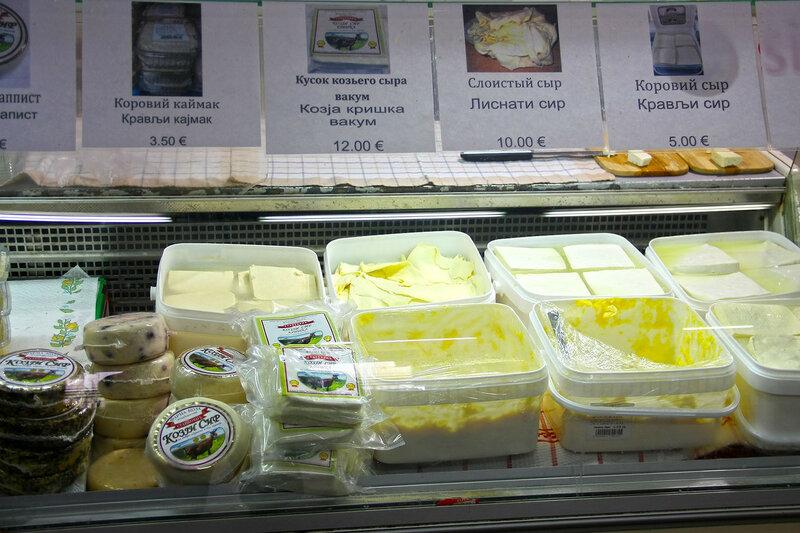 Рынок в Будве сыр и молочные продукты