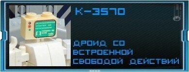 0_16dd0e_a0c7b529_L.jpg