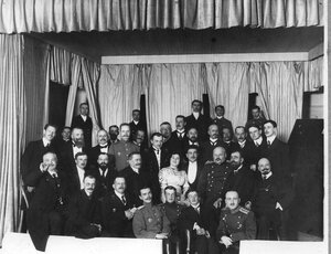 Группа членов клуба