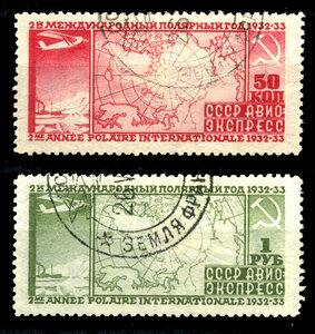 1932 2-й Международный полярный год