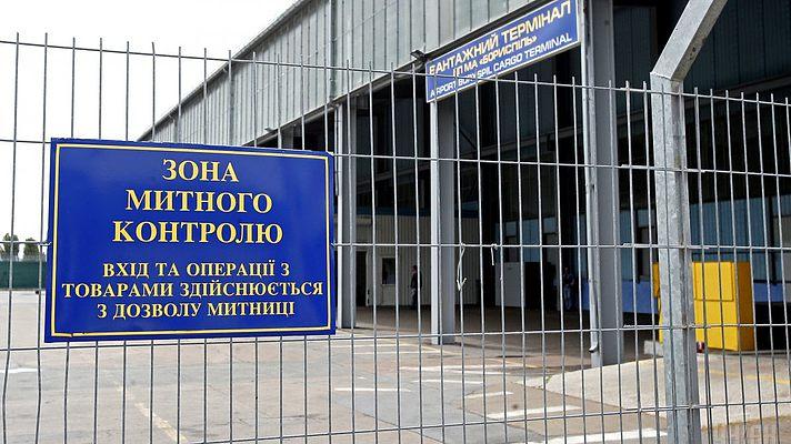 Новым начальником Одесской таможни стал Александр Власов