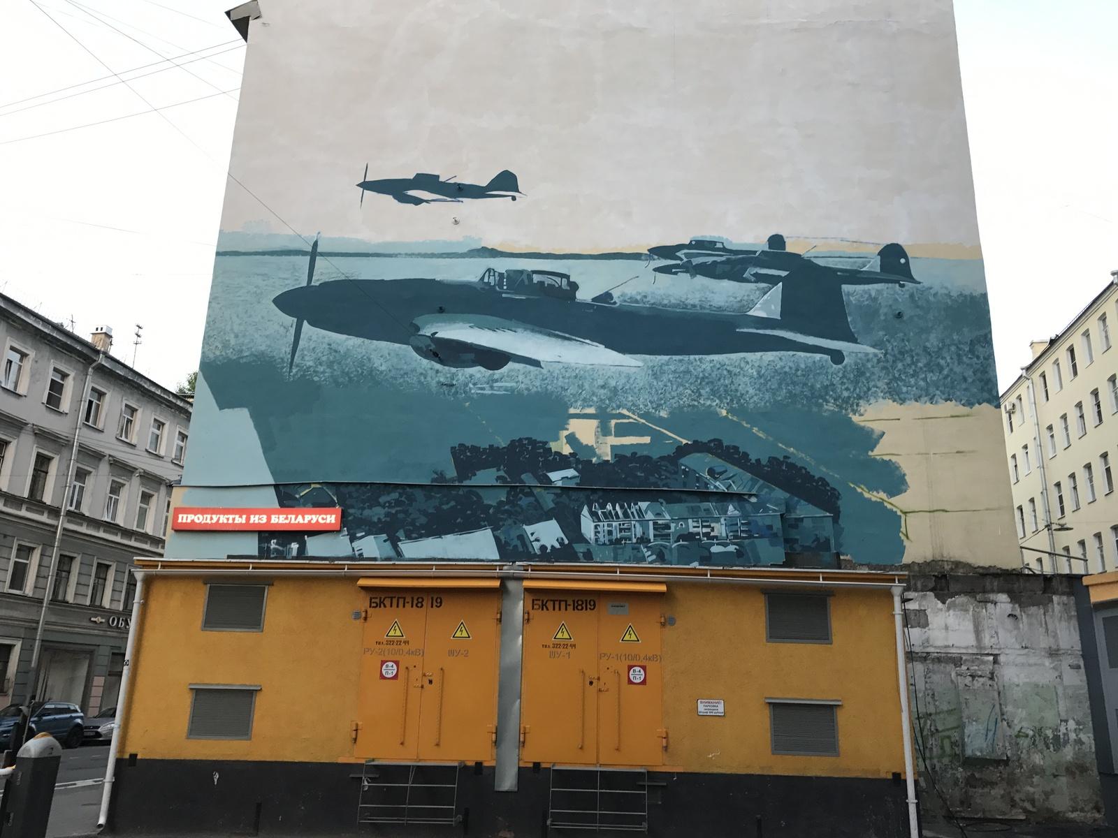 Новое граффити в Питере