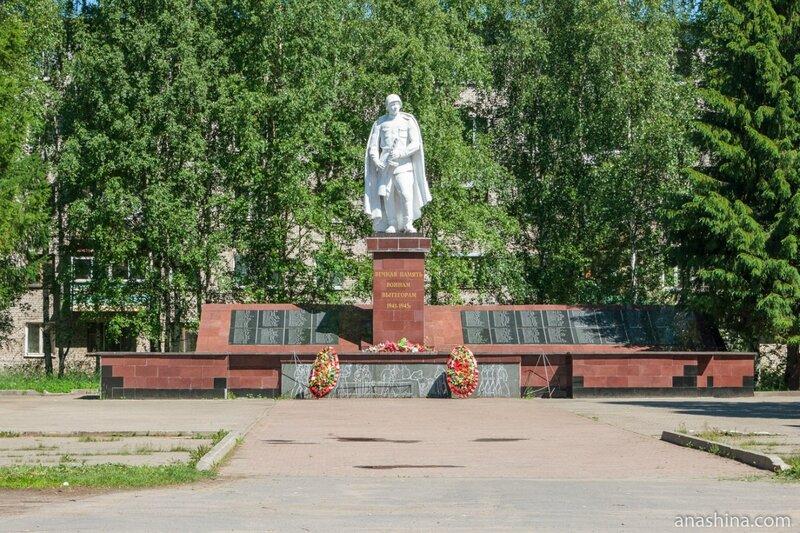 Памятник воинам-вытегорам, павшим в годы ВОВ, Вытегра