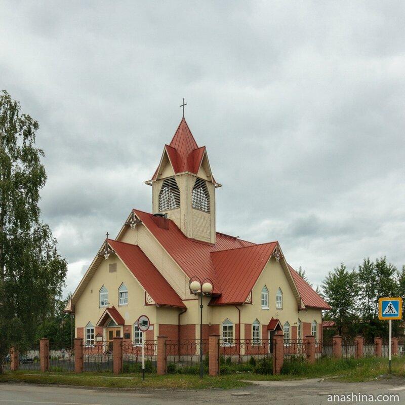 Кондопожская лютеранская церковь