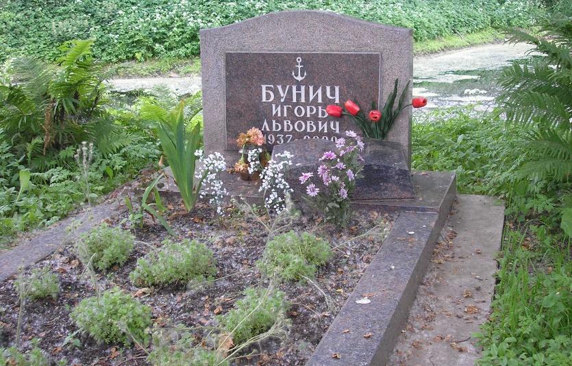 Bunich-Igor-Lvovich.JPG