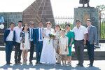 Свадьба Ербола и Юлии. Ч2