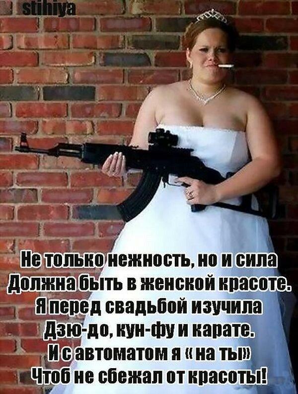aforizmy-pro-krasnuyu-rubashku-132582-large.jpg