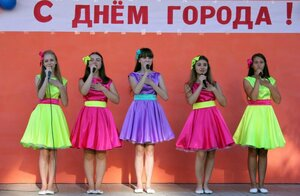 Концертная программа «Свой любимый город поздравляют дети!!!»