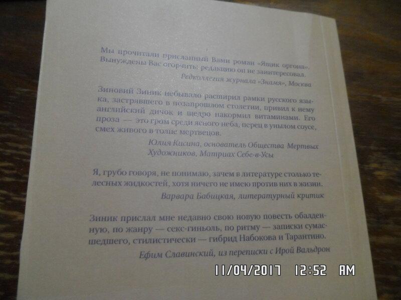 170411_книжечка.JPG