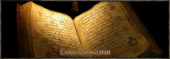 https://img-fotki.yandex.ru/get/366459/506900629.2/0_13e076_57062dee_orig.png