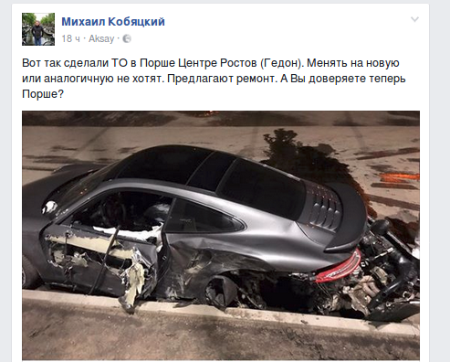 Сотрудник автоцентра разбил клиентский Porsche 911, менять машину не хотят