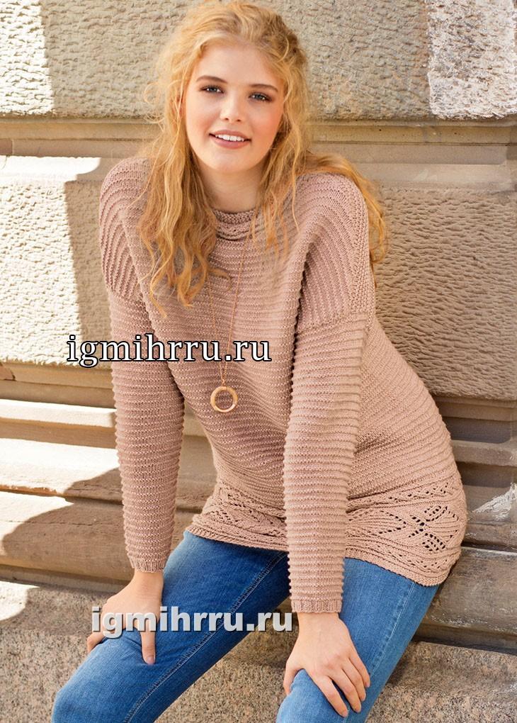 Розовый пуловер с ажурным бордюром. Вязание спицами