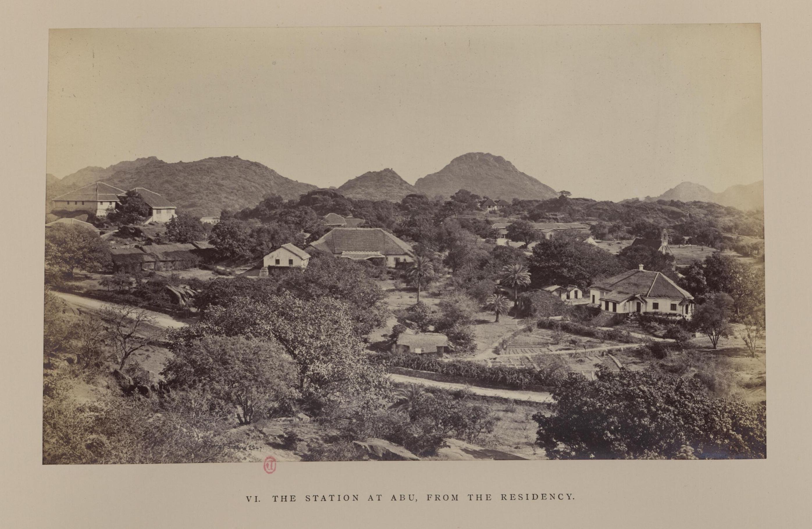 Маунт-Абу. Вид станции