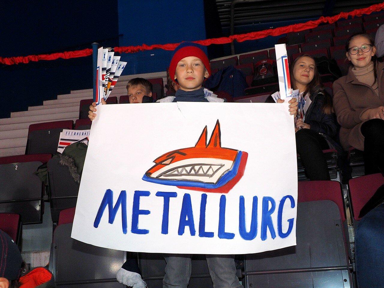 37 Металлург - Витязь 14.10.2017