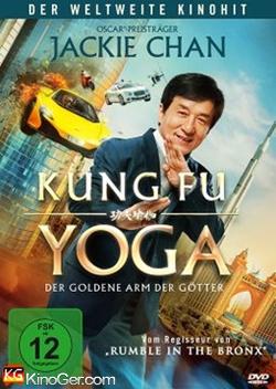 Kung Fu Yoga - Der golde Arm der Götter (2017)
