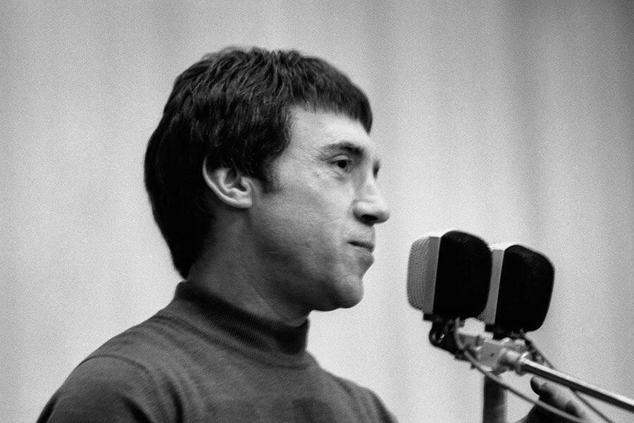 Снято 19 марта 1978 года на выступлении в МВТУ им.  Баумана