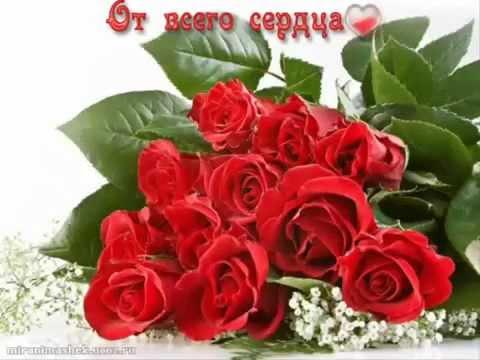 С Днем работников дорожного хозяйства. Розы в подарок