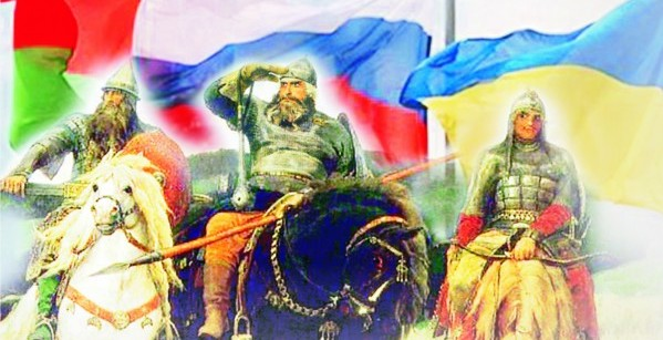 Всемирный день русского единения. Поздравляем вас