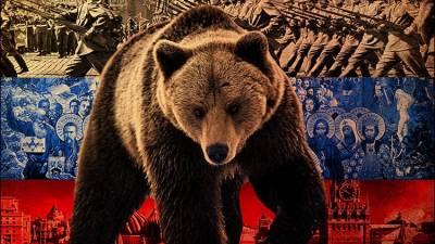 Всемирный день русского единения. Поздравляю