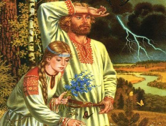 Открытки. Всемирный день русского единения. Поздравляем вас!