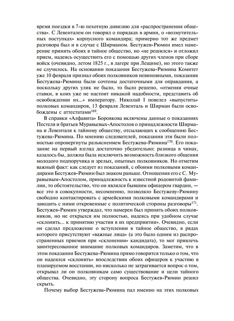 https://img-fotki.yandex.ru/get/368408/199368979.71/0_207392_536a6f53_XXXL.png