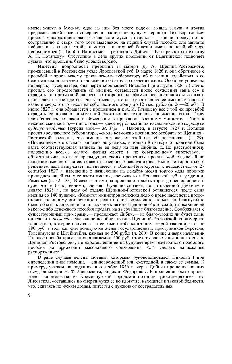 https://img-fotki.yandex.ru/get/368408/199368979.72/0_207c7e_efb84d04_XXXL.png