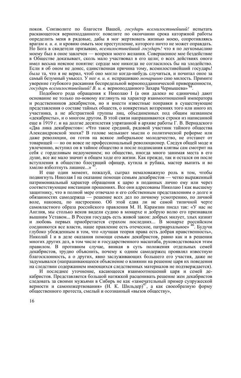https://img-fotki.yandex.ru/get/368408/199368979.72/0_207c83_681dbe62_XXXL.png