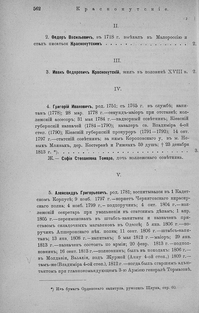 https://img-fotki.yandex.ru/get/368408/199368979.7f/0_20a0bf_2aed64b1_XXXL.jpg