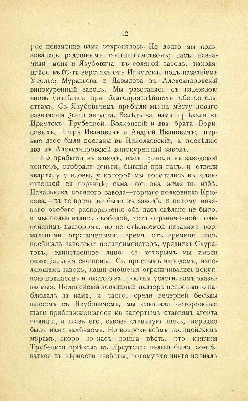 https://img-fotki.yandex.ru/get/368408/199368979.9d/0_2140c6_d55a1736_XXXL.jpg