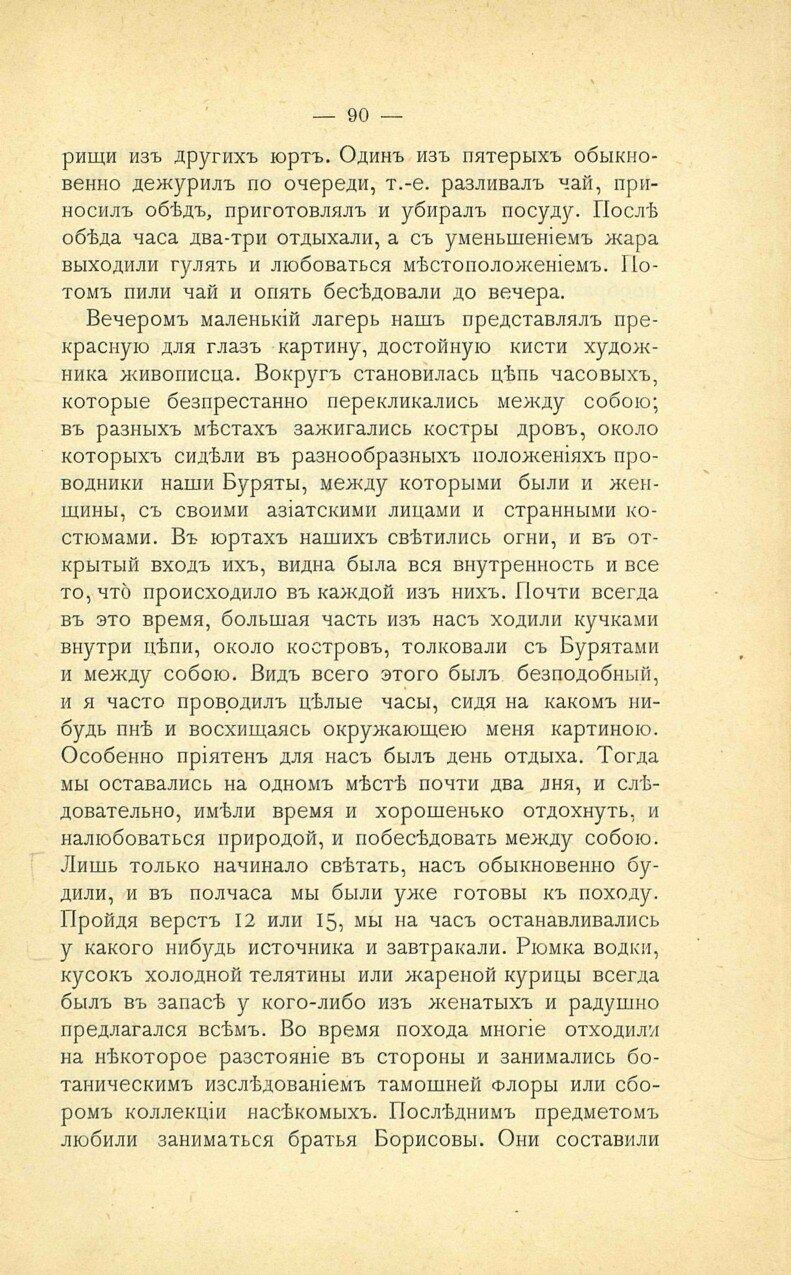 https://img-fotki.yandex.ru/get/368408/199368979.9f/0_214114_f3b10cbf_XXXL.jpg