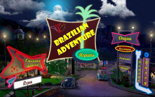 Бразильское приключение | Brazilian Adventure (Rus) Multi