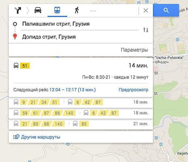 26. Автобусы в Тбилиси ходят по расписанию. На остановках висят табло со временем, грузинский и англ