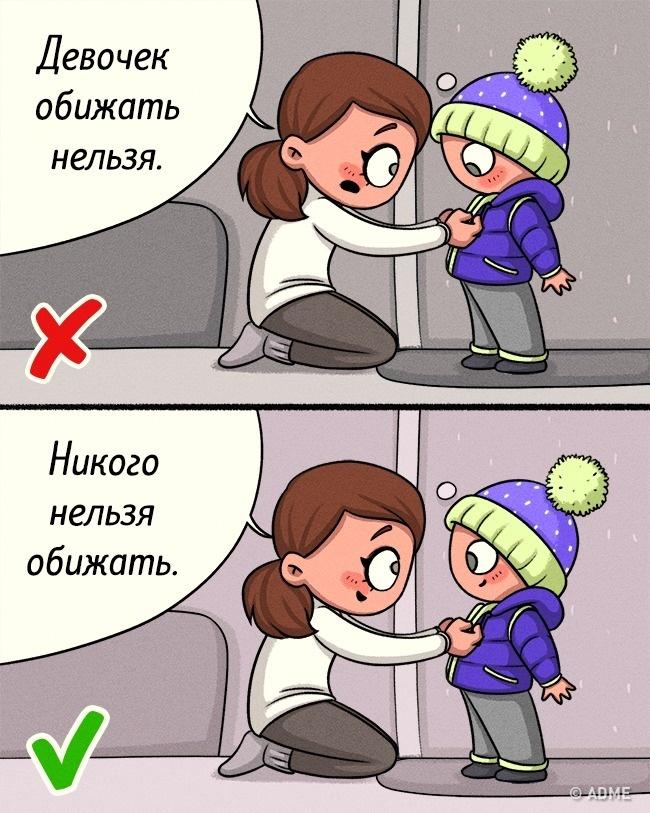Уважение— это качество, которое точно стоит привить ребенку. Втом числе иуважение ксверстникам н