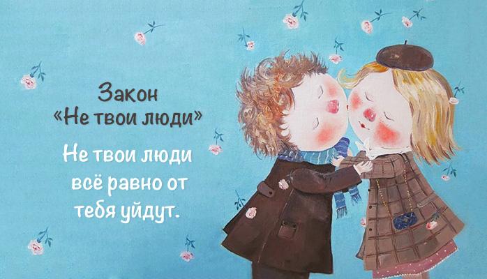 Наталья Грэйс – талантливый психолог и бизнес-тренер из Санкт-Петербурга, в своей книге