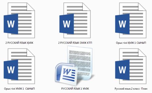 Русский язык 1 и 2 классы.png